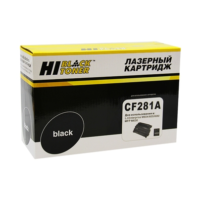 Фото Картридж Hi-Black (HB-CF281A) для HP LJ Enterprise M604/605/606/MFP M630, 10,5K